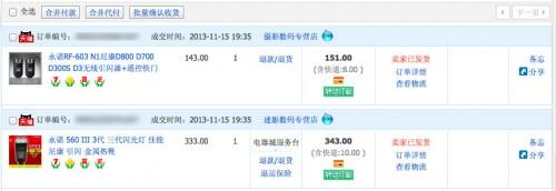 Yongnuo RF-603 N1 @ 151 CNY (SGD 32.72), Yongnuo YN560-III @ 343 CNY (SGD 74.33)