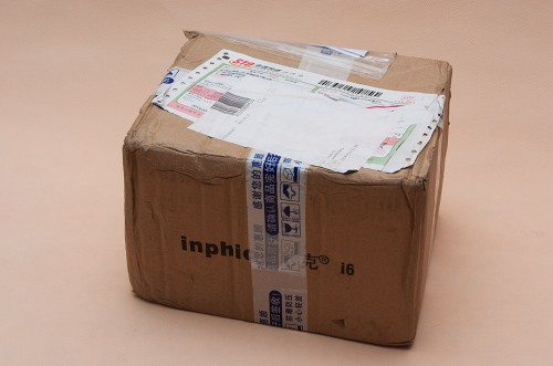 Package from Taobao