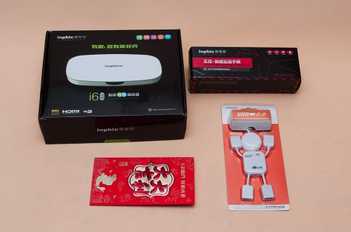 inphic i6, motion sensor controller, red packet and a free 4 ports USB hub