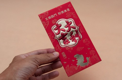 Red packet for good luck